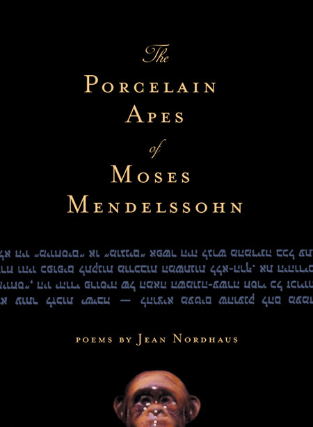 moses mendelssohn prize essay Moses mendelssohn (1729–1786) is often described as the founder of modern jewish thought and as a leading philosopher of the late enlightenment one of mendelssohn's main concerns was how to conceive of the relationship between judaism, philosophy, and the civic life of a modern state elias sacks.